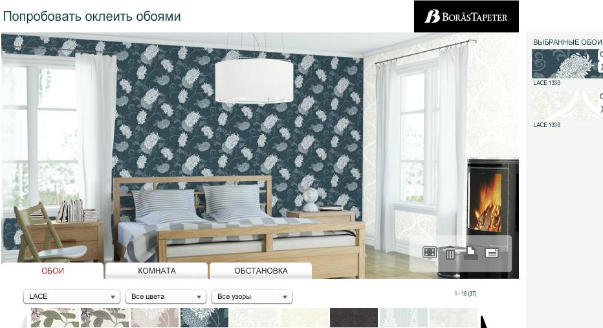 Программа для подбора обоев в комнату онлайн